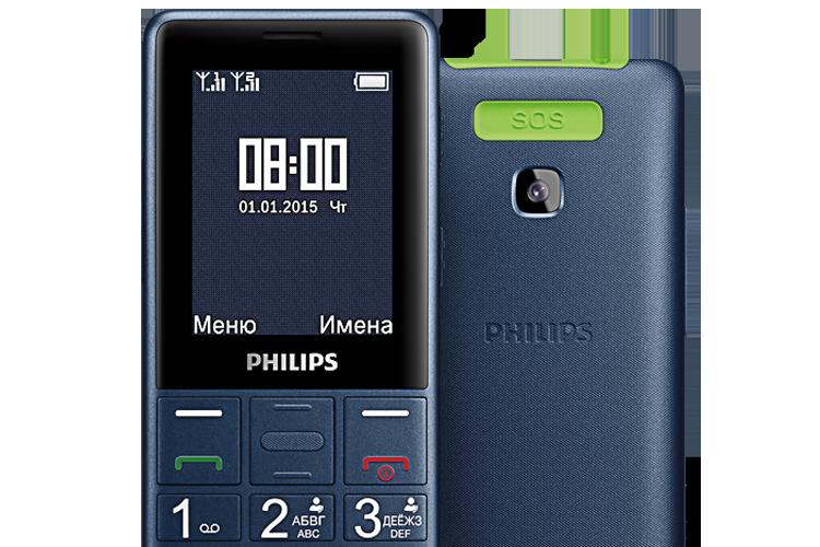 Инструкция мобильные телефоны