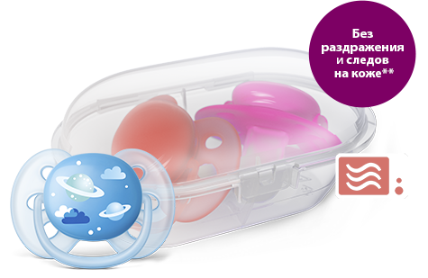 Philips Avent ultra soft Размеры: 0–18 мес.
