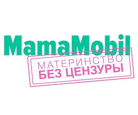 mamamobil_article
