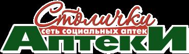 stolichki